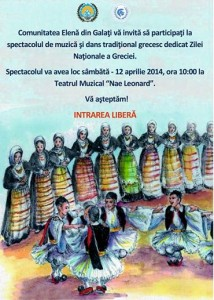 """La ceas de sărbătoare, Comunitatea Elenă din Galaţi vă invită la Teatrul Muzical """"Nae Leonard"""""""
