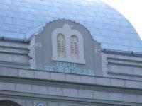 """A fost reinaugurat """"Templul Meseriaşilor"""", de pe strada Dornei. Vezi aici o scurtă istorie a Comunităţii Evreieşti din Galaţi"""