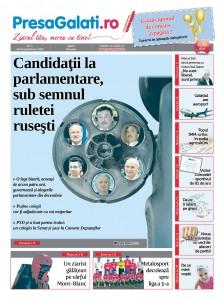 28 septembrie 2012 – Lansare ediţia print PresaGalaţi.ro