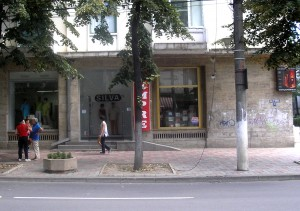 """""""Epoca de Aur"""" (3): Shopul de la Hotelul """"Dunărea"""" - vitrina capitalismului, inaccesibilă constructorilor socialismului"""