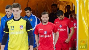 FOTBAL: Oțelul și-a luat adio de la Liga I
