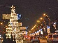 Vin sărbătorile. Despre iluminatul festiv al Galaţiului… procedură în achiziţie