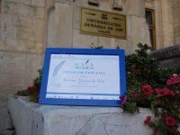 """Universitatea  """"Dunărea de Jos"""" – Premiu de Excelență pentru UGAL INVENT"""
