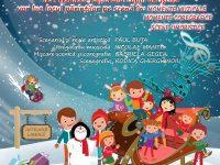 Agenda culturală 4-10 decembrie 2015