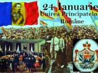 24 Ianuarie 2016: Gălăţenii sunt invitaţi la hora Unirii Principatelor Române