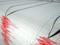 Cutremur în Vrancea în noaptea de 27 spre 28 decembrie 2016