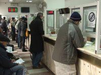 De luni, gălățenii își pot fi plătite taxele și impozitele locale pentru a beneficia de reducerea de 10%