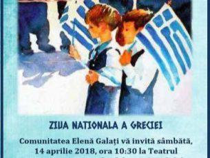 Comunitatea greacă din Galaţi ne invită la spectacolul dedicat Zilei Naţionale